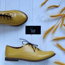 Туфли из желтой кожи  Арт. 05-6